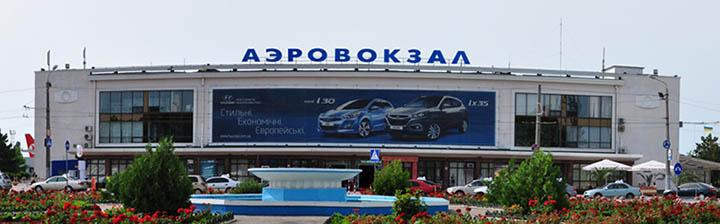 Такси из Одесского аэропорта и услуги трансферов