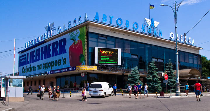 Odessa Bus Station transfer and taxi service
