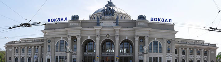 Odessa Train Station transfer and taxi service